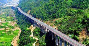 平镇高速公路案例